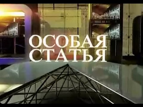 Рекомендуем смотреть ТВ-Шоу и передачи онлайн: