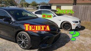 Цены на Б/У авто из США Купили Toyota Camry с аукциона в америке