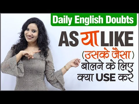 English Speaking & Grammar Doubt Clearing Session -| Spoken English Lesson In Hindi for Beginners thumbnail