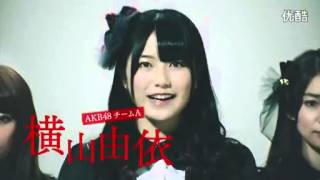 AKB48 NMB48 横山由依 ゆいはん ユーキャン.