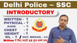 दिल्ली पुलिस: INTRODUCTORY,Delhi Police New Vacancies, Delhi Police भर्ती 2020, DP Constable Recruit