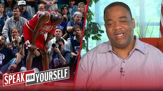 Whitlock & Wiley aren't buying Jordan's pizza food poisoning story | NBA | SPEAK FOR YOURSELF