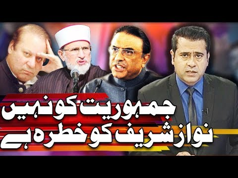 Takrar with Imran Khan - 16 Aug 2017 - Express News