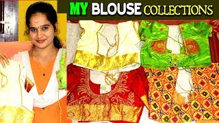 My Simple  Blouse Collections in Tamil l Silk Saree Designer Blouse with Price & Shop
