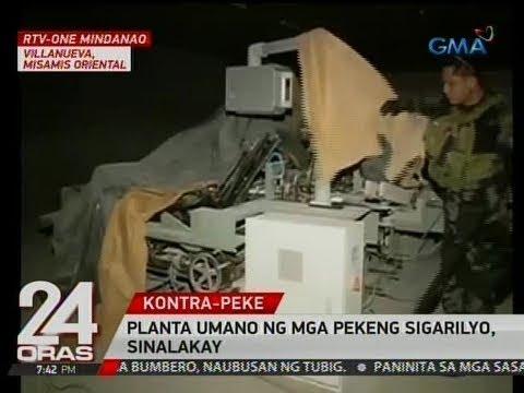 24 Oras: Planta umano ng mga pekeng sigarilyo, sinalakay