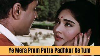 Ye Mera Prem Patra Padhkar Ke Tum   sangam 1964   Rajendra Kumar   Vyjayanthimala   Mohd Rafi