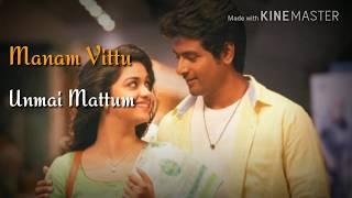 Sirikkathey song Whatsapp status | Remo movie | Sivakarthigeyan | Keerthi suresh |