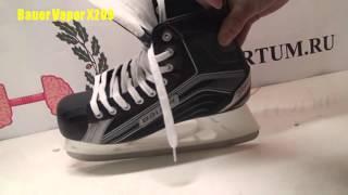 Обзор хоккейных коньков Bauer Vapor X200 / Review ice skates Bauer Vapor X200