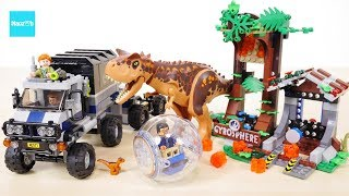 ジュラシックワールド炎の王国(7/13公開)のレゴです。カルノタウルス...