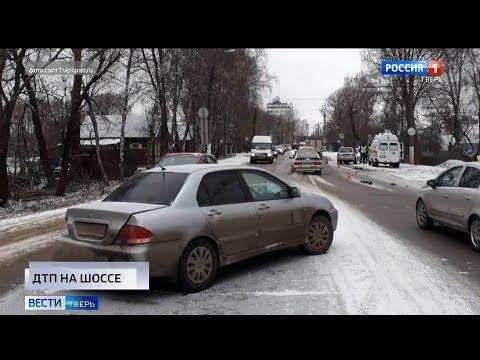 Происшествия в Тверской области сегодня | 26 февраля | Видео