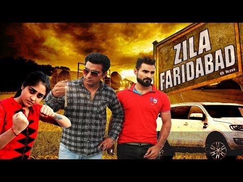 zila Faridabad  | Faridabad Rockers | Hindi videos 2018