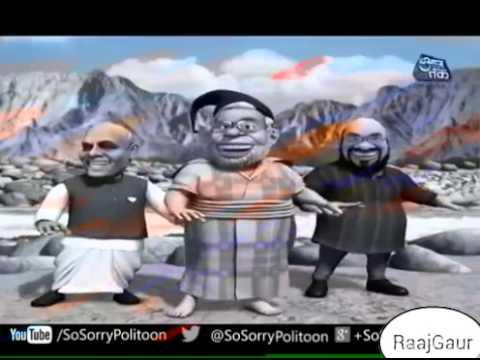 Amlido Rajasthani modi hit video