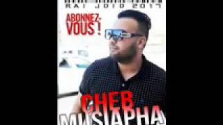 Cheb Mustapha 2016/2017 Manich khada3♥ Rai De Lux♥  YouTube