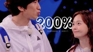 200% — Lee Kwangsoo X Jeon Somin (Running Man KwangMin / Betrayer Couple) ♡