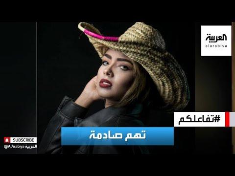 تفاعلكم | المحكمة توجه تهم صادمة للفنانة اليمنية انتصار الحمادي  - 18:55-2021 / 6 / 9