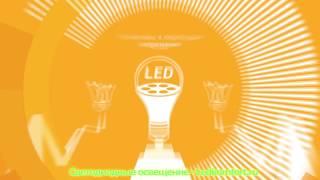 Светодиодные лампы для дома(, 2014-03-31T17:53:07.000Z)