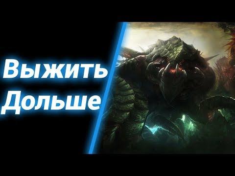 Изначальные Зерглинги [Zerglings War] ● StarCraft 2