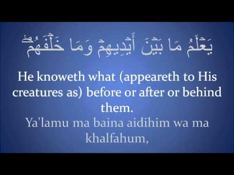 Qur'an Recitation - Ayat Al Kursi - Transliteration - Translation - Arabic