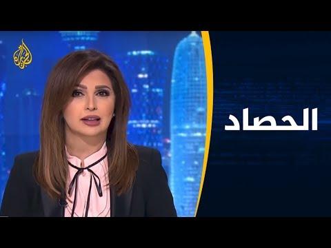 الحصاد-تصعيد تركي للتدويل وحراك بالكونغرس.. ما مصير قضية خاشقجي؟  - نشر قبل 13 دقيقة