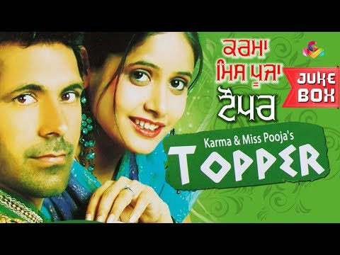 Miss Pooja | Karma | Topper | Goyal Music Juke Box
