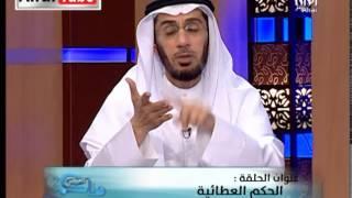 حلقة ويّاكم 15- د. محمد العوضي - الحكم العطائية-  رمضان 13/7/2014