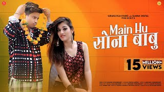 Download lagu Main Hu Sona Babu - Priya Gupta | मै हुँ सोना बाबु | Mukesh C | DirectorGc | Surana Film Studio