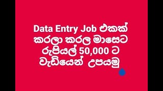 internet jobs in sri lanka