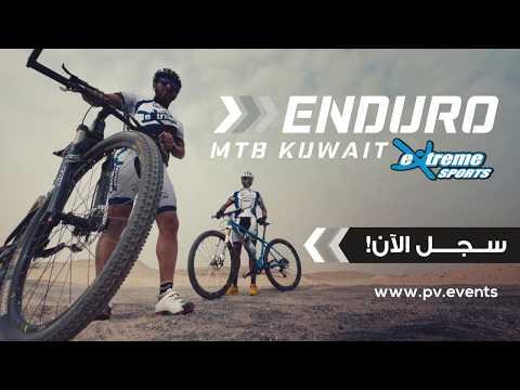 Enduro MTB Race Kuwait