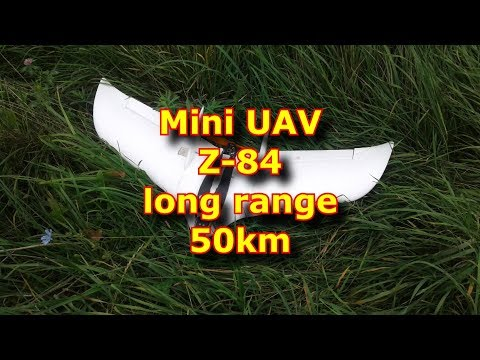 Mini UAV Z-84 long range 50 km