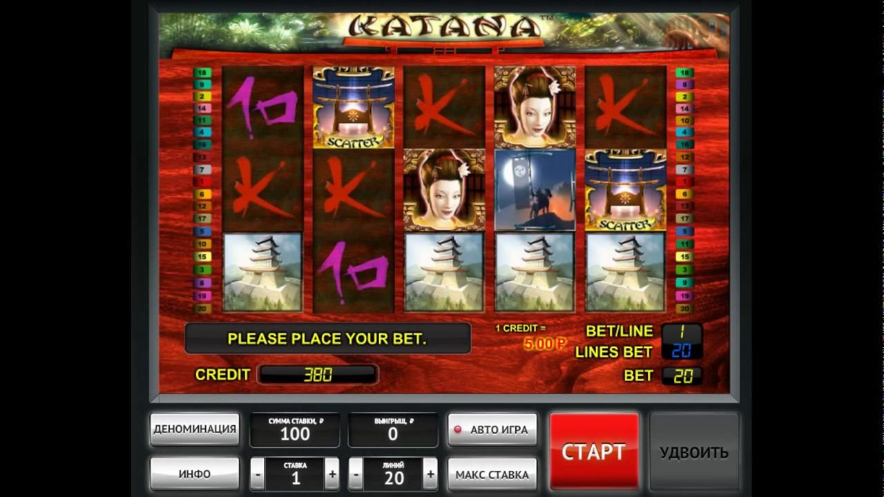 Слотс казино