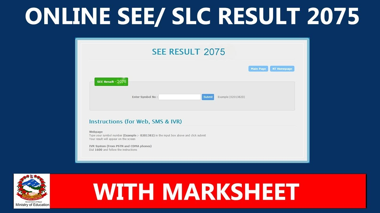 Check SEE Result With Marksheet 2074/2075