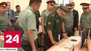 Шойгу: сотрудничество с Узбекистаном по подготовке военных специалистов будет увеличено в разы - Р…