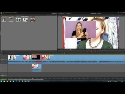 Накладываем картинку на видео/Обработка видео в Pinnacle Studio 17