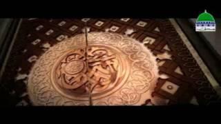 Aik Qissa Hai Quran Say Ep#13 -  Ghazwa E Badar  -  Haji Abdul Habib Attari