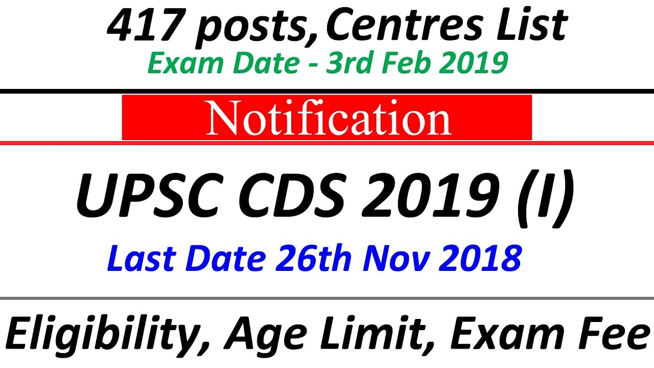 Download UPSC CDS 2019 - 417 posts