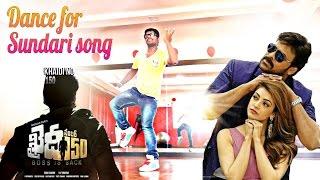 Dance For Sundari Song  Khaidi No 150  Chiranjeevi  Kajal  Rockstar Dsp  Sundari Full Song