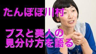 チャンネル登録してね! 関連動画 ☆渡部篤郎の赤ちゃん その時RIKACOは...