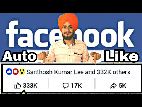 How To Use Auto Liker Facebook 2018 - 15000+ Likes |Auto