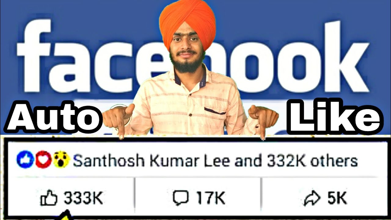 How To Use Auto Liker Facebook 2018 - 15000+ Likes |Auto like Facebook 2018  New Video : New Version