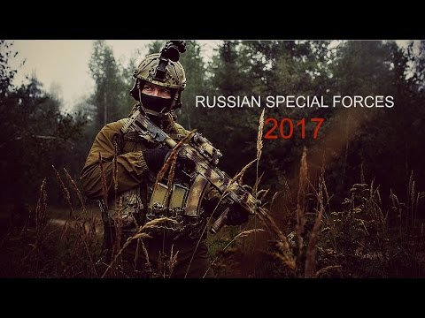 Russian Special Forces 2017 // Spetsnaz // FSB