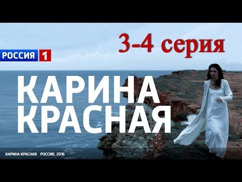 Моя Родина – это ты, Турецкий фильм на русском языке 29