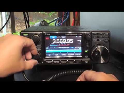 How to Setup Your Receiver for Optimal Performance (IC-7300 & IC-7610)