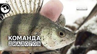 Зимняя рыбалка Первая неделя марта Календарь рыболова