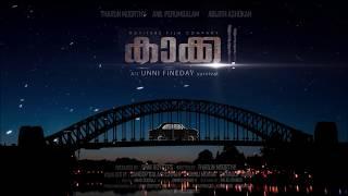 Kakka 2 Motion Poster | Unni Fineday | Tharun Moorthy | Anil Perumbalam | Abijith Ashokan