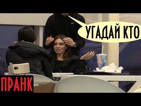Угадай Кто Пранк / Guess Who Prank - Russia | Boris Pranks