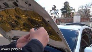 Установка амортизаторов (упоров) капота для Mercedes A-Class (арт. KU-MB-A000-01) от upory.ru