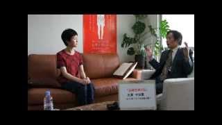 2013年2月2日全国公開の映画 『自縄自縛の私』 で主演を務めた女優・平...