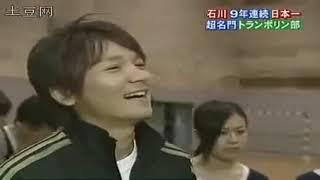 V6学校へ行こう!MAX-1トランポリン部へ行こう!(長野博、森田剛))[01]_intro.
