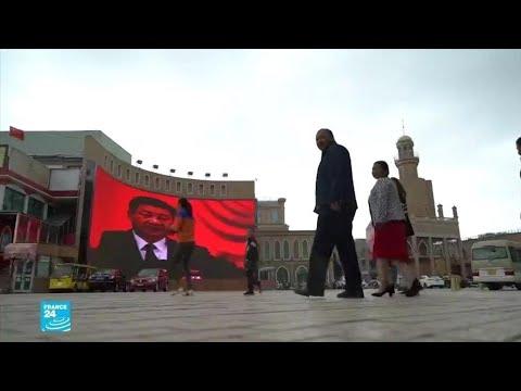 الصين: وثائق سرية تكشف عن ممارسات قمعية بحق أقلية الإيغور المسلمة في شينجيانغ
