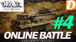 MEN OF WAR Assault Squad 2 Онлайн битва #4